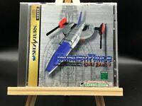 Thunderforce Gold Pack 1 (Sega Saturn, 1996) from japan