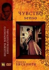 SENSO - RARE NTSC DVD - English subtitles