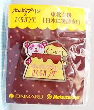 Sanrio Pom Pom Purin Pin Limited Edition, 1pc #B  ..  #5ok