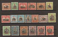 NORTH BORNEO 1918 SG 235/52 , 242a , 247 USED Cat £1220