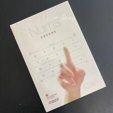 "Luckey Nums Ultra-Thin Smart Keyboard,Wireless Number Pad, 16"" MacBook Pro 2019"