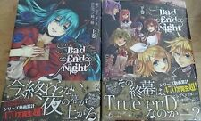 "(25% OFF!!) VOCALOID ""Bad ∞ End ∞ Night"" Vol. 1-2 w/ Plastic Cover Miku"