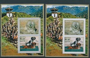 LO10444 Bhutan perf/imperf pets animals dogs sheets MNH