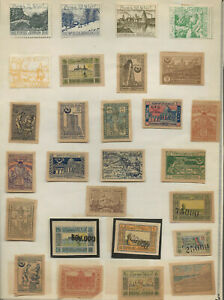 AZERBAIJAN COLLECTION VERY OLD MH/MNG STAMPS