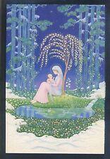 Vintage UNUSED Card PINK MARY MADONNA & CHILD JESUS Glittered Sparkle POND Env