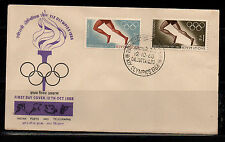 india fdc first day cover xix olympics games 1968         k2.5