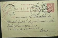 FRENCH PO's IN THE LEVANT 6 MAR 1909 10c POSTCARD FROM TRIPOLI TO PARIS, FRANCE