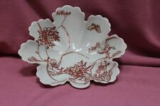 ASIAN ORIENTAL CHINESE JAPANESE BOWL SCALLOPED LOTUS FLOWER SHAPED EDGE