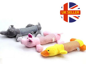 Cute Dog Toy Pet Puppy Plush Sound Chew Squeaker Squeaky Pig Elephant Duck toys