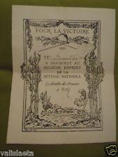 EMPRUNT POUR LA VICTOIRE 1916 / GUERRE 14-18