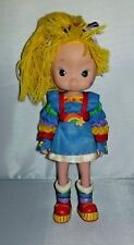 VINTAGE 1983 HALLMARK CARDS RAINBOW BRITE DOLL , YELLOW HAIR VARIANT
