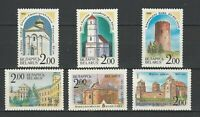 Belarus 1992 Architecture, Churches, Monasteries 6 MNH Stamps