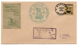 1943 Manila PHILIPPINES Japan Occupation First Day Censored Cover Printing Press