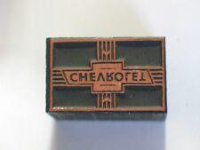 Chevrolet Printers Block Vintage Letterpress Rare!!! , (**)