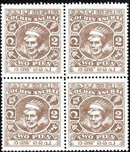 INDIA COCHIN 1943 MNH BLOCK-4 MAHARAJA SRI KERALA VARMA SC#A11/63 2P DULL BROWN