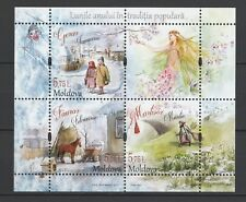 "Moldova 2017 ""Traditional Folk Months"" First Edition Jan-Feb-Mar MNH Block"