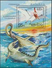 LAOS Bloc N°99 ** Bf dinosaure 1988 , Dinosaur Pteranodon Sheet SC# 866 MNH