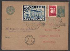 Russie 1930 (10-11 sept) ZEPPELIN LZ 127 - 2085