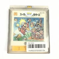 Famicom Nintendo Disk Super Mario Japanese Game With Manual