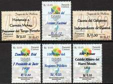 PANAMA 2014. Timbres de 2003 surchargés (6)