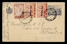 DR WHO 1945 GREECE ATHENS POSTAL CARD UPRATED STATIONERY C182805