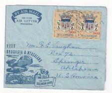 1961 Beira Mozambique Air Letter Airmail to Springer Alabama 3.00 Crest Pair