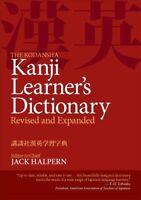 The Kodansha Kanji Learner's Dictionary, Paperback by Halpern, Jack (EDT), Br...