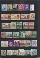 LOT STAMPS EGYPT USED (L34518)