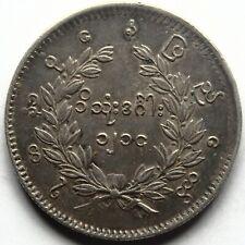MYANMAR Roupie 1852