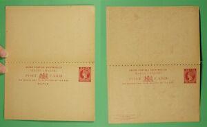 DR WHO MALTA DOUBLE POSTAL CARD UNUSED C240085