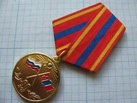 MEDAL 60 years of Mongolian friendship Society ORDER  MEDALS CROSS STAR PINS