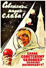 The First Cosmonaut Russian Russia USSR Comunist   Propaganda  Poster Print