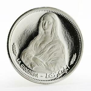 Sharjah 1 riyal Mona Lisa La Gioconda silver proof coin 1970