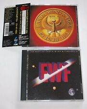 Free Ship The Best Of Earth Wind & Fire Vol.1 +Vol.2 2CD Set Japan