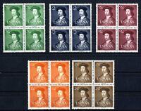 Bloque de Cuatro sellos de España 1952 1106-1110 Fernando el Catolico  nuevos