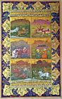 Early Persian Painting Collage of Six Persian Theme Painting Persian Art #8365