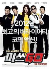 "KOREAN MOVIE ""Miss Conspirator"" DVD/ENG SUBTITLE/REGION 3/ KOREAN FILM"