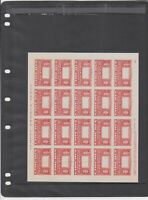 1952 Liberia Imperf Error Mint Never Hinged Stamps Sheet Ref 35942