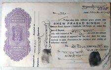 HUNDI - INDIA - 1NO