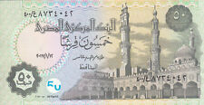 EGYPT 50 PT 2017 P-62 new SIG/T.AMER #23 REPLACEMENT 400 UNC */*