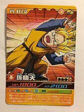Data Carddass Dragon Ball Z Bakuretsu Impact PART 4 - 144-III