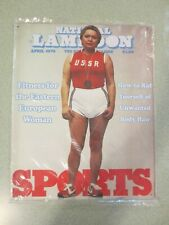 National Lampoon Sports Collectible Metal Sign 12 X 15 Nip