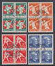 Switzerland Sc B61-B64 used 1932 Semi-Postals, complete in Blocks of 4, VF