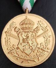✚7621✚  BULGARIA Bulgarian War Commemorative Medal WW1 1915-1918 TRIFOLD RIBBON