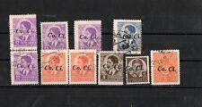 Regno d'Italia - Lubiana -1941 occupazione italiana - 10 valori usati rarità
