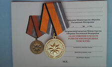 New Best Russian Military Medals for the lowest Price(Medal For achievement in t