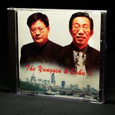 The Yangquin And Erhu II - music cd album