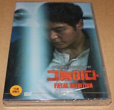 FATAL INTUITION / Geunomida / Joo won / Yoo Hae jin / KOREA DVD SEALED