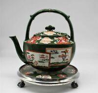 Mason's Ironstone Teapot or kettle with stand Chinoiserie Ashworth Bros
