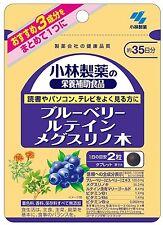 Kobayashi Pharmaceutical Blueberry Lutein 70 grains Eyes Health Beauty Japan